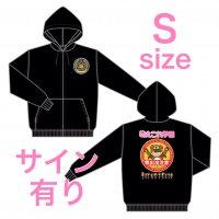 Sサイズ(サイン有り):推しメンキャラパーカー / 萌えこれ学園