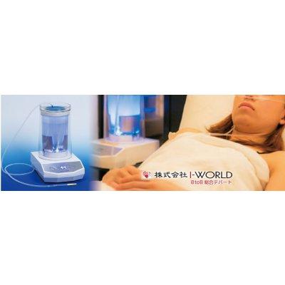 水素・酸素混合気体発生装置「Hydro-Breath」