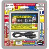 TAPES漫画コラボ第1弾 キン肉マン×TAPES ステカセキング (カセットテープ型 スマホ専用バッテリーチャージャー)