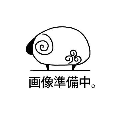 ひつじブレンド 500g
