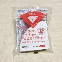 CAFEC アバカ円すいコーヒーフィルター2~4杯用(100枚入)白色