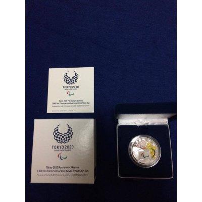[複製]東京2020パラリンピック競技大会記念 千円銀貨幣プルーフ貨幣セット