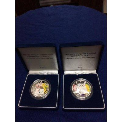東京2020オリンピック&パラリンピック競技大会記念 千円銀貨幣プルーフ貨幣セット