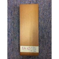 天然木 檜の表札C