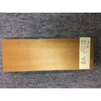 天然木 檜の表札A