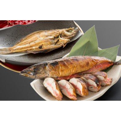 【送料無料】焼き魚セット