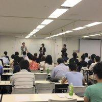 セミナー 【1泊2日合宿(12H)】