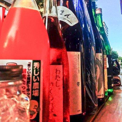 """特選!! """"Sake Baseセレクト日本酒"""" 1杯 ウェブチケット"""