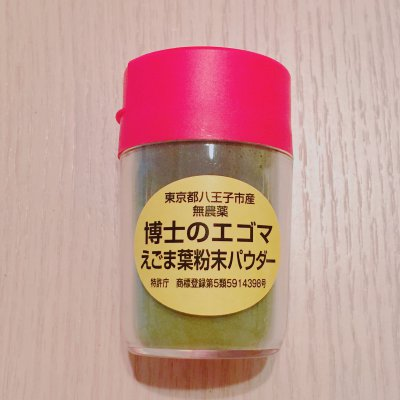 無農薬 博士のエゴマ えごま葉健康茶パウダータイプ(50g)