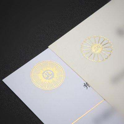 【好評! 持ち込みOK! 箔押し名刺100枚】名刺への箔押し印刷の画像1
