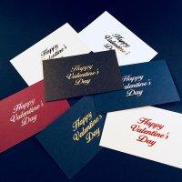 【特別な人に特別な1枚を…】箔押しバレンタインメッセージカード 100枚(名刺サイズ)