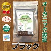 100%天然植物ヘアケアハーブ ナチュラルヘアケア オーガニック スーパーブラック <メール便専用> ...