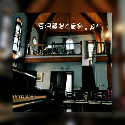 「店頭払いのみ」3月3日 宮澤賢治と音楽