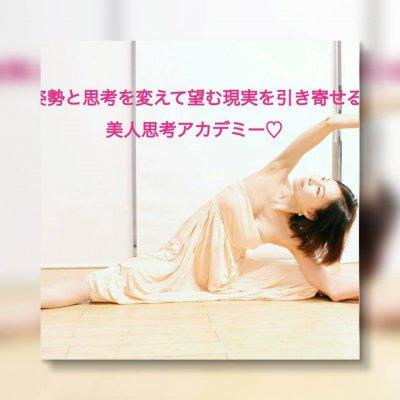 【開脚体験レッスン】3月25日(日)11:15~12:00