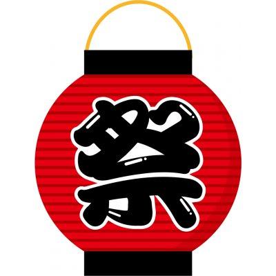 【店頭払い専用】★ 1/20 sat 18:45〜21:00 ★『お祭りやろう1月』@yanagi 錦糸町の画像1