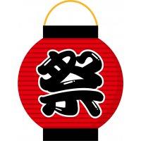 【店頭払い専用】★ 12/16 sat 18:45〜21:00 ★『お祭りやろう12月』@yanag...