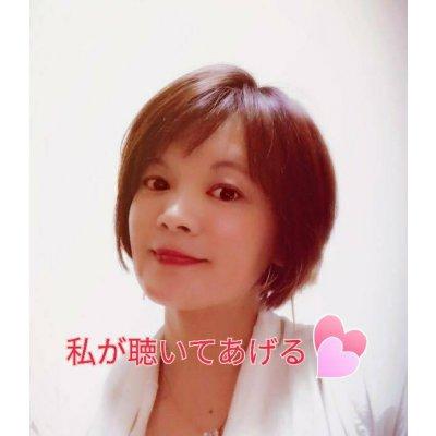 ★当選者専用銀行振込のみ★視聴者プレゼント!