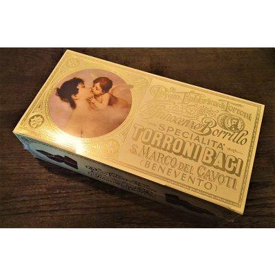 トローニバーチ(チョコレートヌガー) イタリア 数量限定 800g