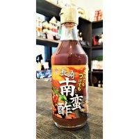 南蛮酢 長崎 チョーコー醤油 250ml