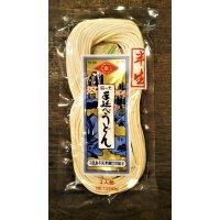 島の光 半生手延べうどん 小豆島手延素麺協同組合 香川県小豆島 200g