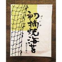 初摘焼海苔 板のり十枚入 日本橋海苔店 東京 30g