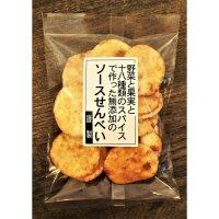 野菜と果実と十八種類のスパイスで作った無添加のソースせんべい 笹子本舗 岩本製菓 45g