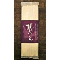 葛うどん 藤田製麺 長崎県島原 秋月の本葛使用 180g