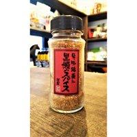 黒瀬のスパイス 牛・豚・鶏・魚に かしわ屋黒瀬 福岡・北九州 シーズニングスパイス 110g