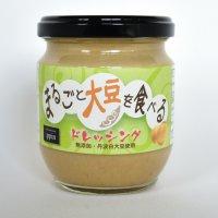まるごと大豆を食べるドレッシング 丹波白 大豆イソフラボン 180g