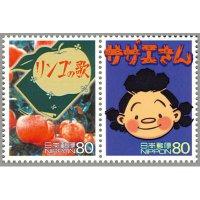 20世紀デザイン切手第10集