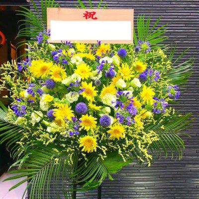 27,600円 御祝スタンド花② 送料込み