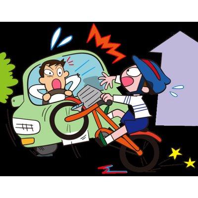 個人型自転車保険