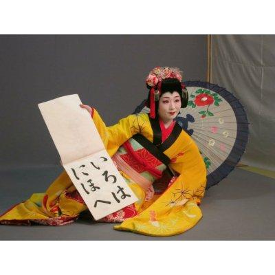 日本舞踊会