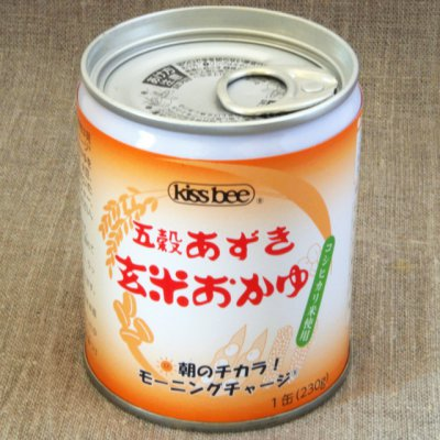 五穀あずき玄米おかゆ 20缶セット 国産、無添加、安全・安心 キッスビー