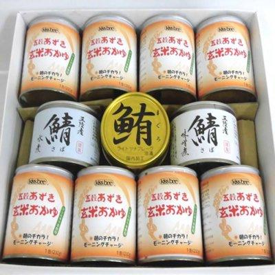 玄米おかゆ ギフトセット(詰め合わせ12缶)