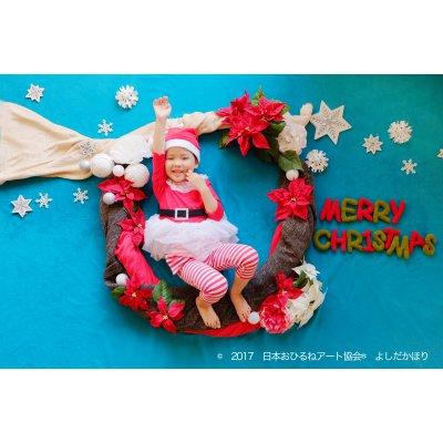 @大船ことろん11月25日(土曜日)【1部 10時35分〜11時15分】おひるねアート撮影会 初めてのクリスマス