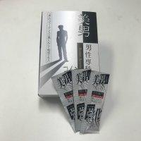 3箱セット イケメン強化【美男強化】