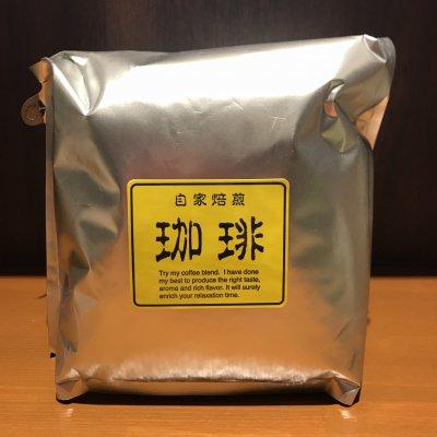 【 さとのぶカフェで大人気 】コーヒー豆 ペルーの画像1