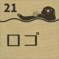 21.ロゴ