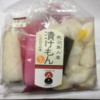 地元野菜の漬け物・大根の甘酢漬け三昧