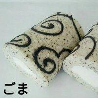 ロールケーキ(ごま)