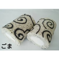 ミニデコロールケーキ