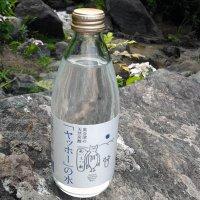福島県奥会津の天然炭酸「ヤッホー」の水330ml×24本【送料無料】代金引換不可