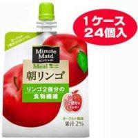 【送料無料】ミニッツメイド 朝リンゴ 180g×24本入