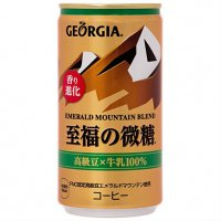 【送料無料】ジョージア エメラルドマウンテンブレンド 至福の微糖 185g 【30缶セット】缶コーヒー