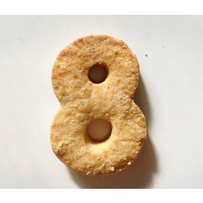 【グルテンフリー・卵不使用】アイシングクッキー ナンバー8(1枚入り)