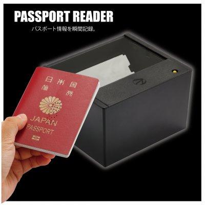 ★パスポート情報を瞬間記録/今までの煩わしさを一気に解消!★PASSPORT READER(パスポートリーダー)