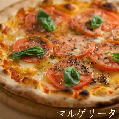 2月限定!3種(ミラノ風ピザ・ゴルゴンゾーラ・マルゲリータ)から選べるピザ500円【お1人様1回限り】
