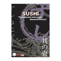 MJS其の壱 「SUSHI」〜寿司の握り方〜(日・英/NTSC版) [DVD]