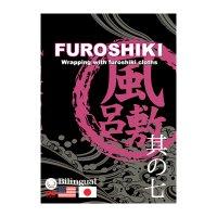MJS其の七 「FUROSHIKI」〜風呂敷の包み方〜(日・英/NTSC版) [DVD]